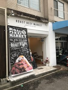 ローストビーフマーケットの入り口